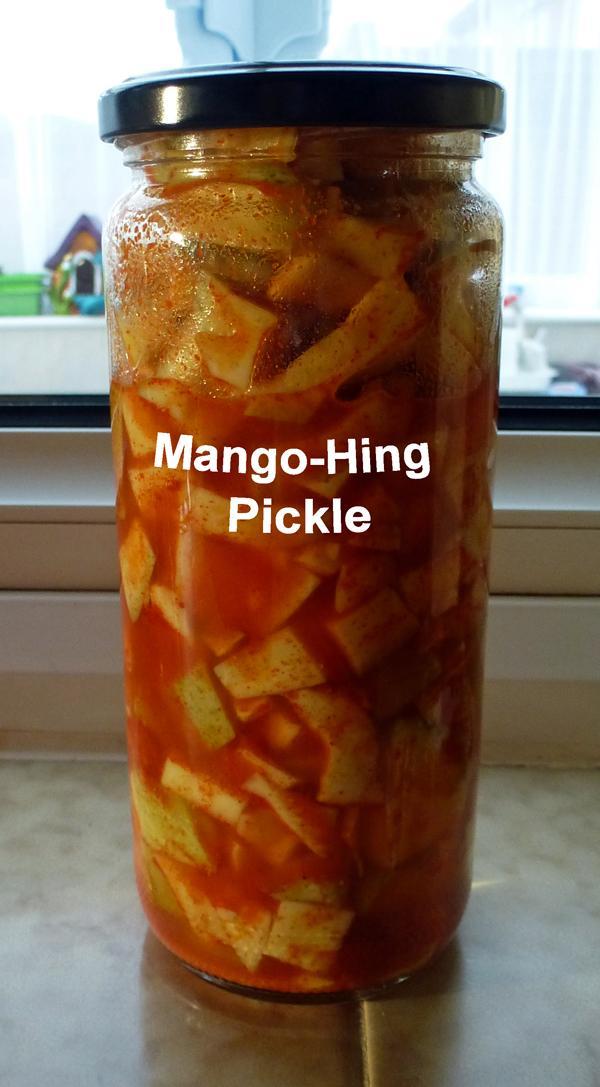 Mango Pickle with Asafoetida  - Hot!