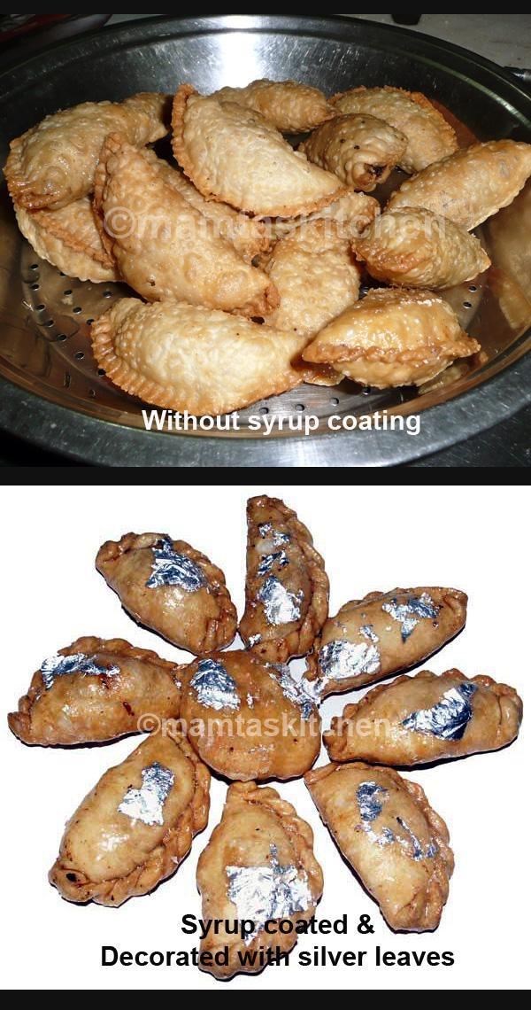 Gunjia, Sweet  Indian Patties