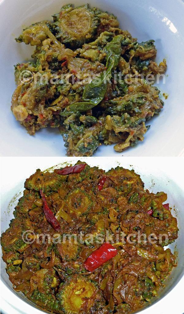 Bitter Gourd Bhaji/Sabji With Tamarind